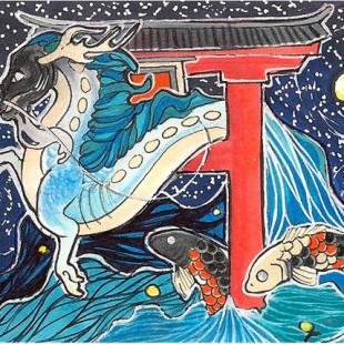 Il cancello del drago racconto di Adriana Aromolo