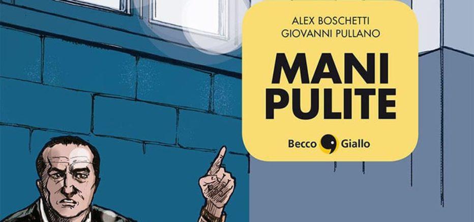 Una graphic novel per i 26 anni di Mani Pulite